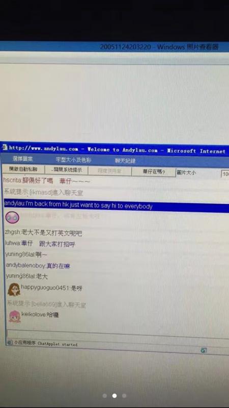 檔案名稱:  IMG_2378.jpg 查看次數: 134 檔案大小: 96.9 KB