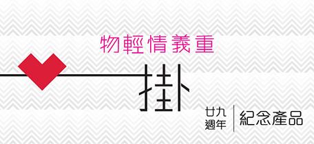 http://www.awc618.com/campaign/201706_bracelet