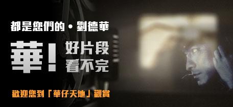 http://www.awc618.com/campaign/201706_mv/