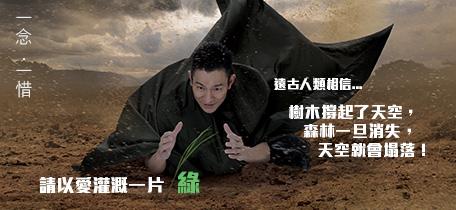 July_Sand_Banner